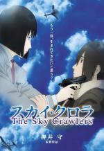 The Sky Crawlers (Surcadores del Cielo)