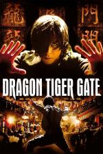 Врата дракона и тигра