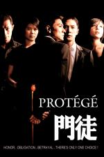 Protégé
