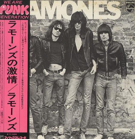 The Ramones (Ramona)