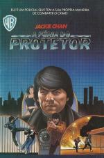 A Fúria do Protetor
