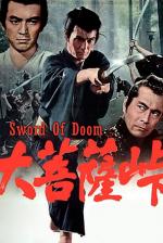 La espada del mal