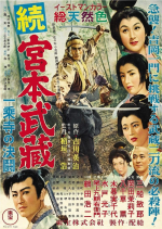 Samuraï II : Duel à Ichijoji