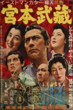 Samurai: O Guerreiro Dominante