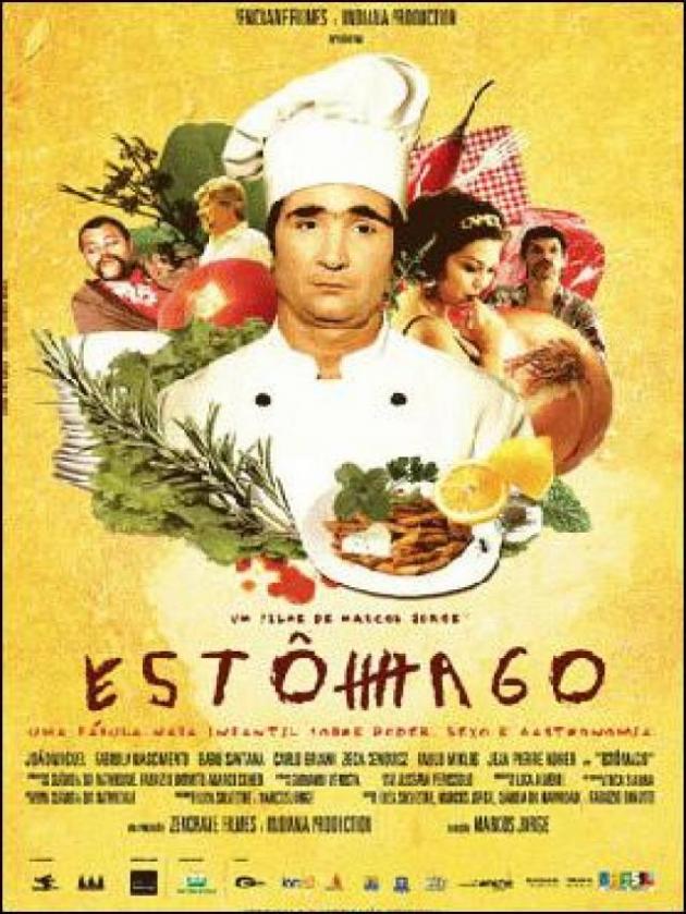Stomach (2007)