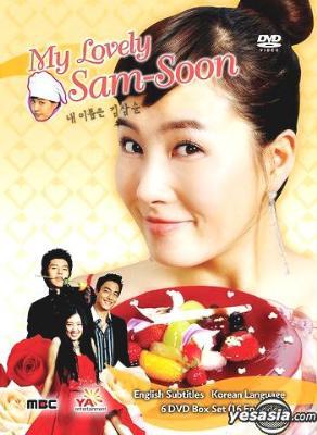 Meu nome é Kim Sam Soon