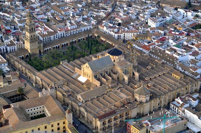 Кордова (Андалусия)