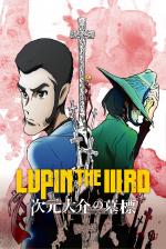 Lupin IIIrd: La tumba de Daisuke Jigen