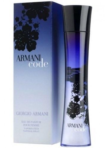 Código Armani (Giorgio Armani)