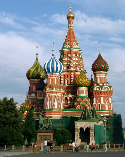 Собор Святого Василия (Россия)