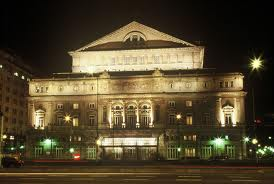 Colon Theater (Buenos Aires, Argentina)