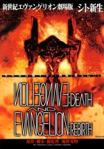 Neon Genesis Evangelion : Death and Rebirth