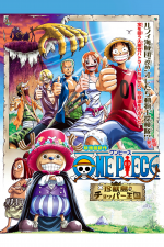 One Piece: Il tesoro del re