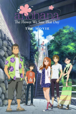 anohana: The Flower We Saw That Day - The Movie