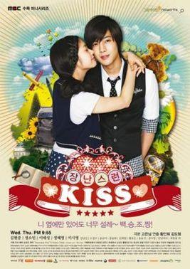 Beijo brincalhão