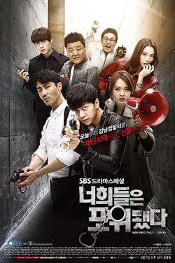 You´re all surrounded