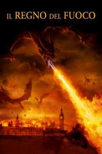 Il regno del fuoco