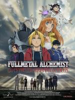 Fullmetal Alchemist: La estrella sagrada de Milos