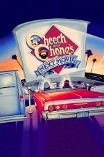 Cheech & Chongs: Cómo flotas tío