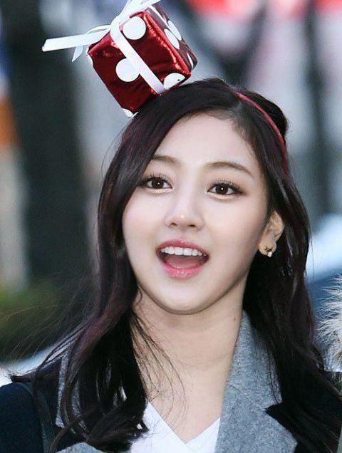 Ji hyo / TWICE