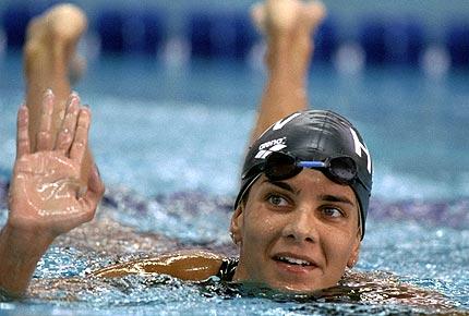 Krisztina Egerszegy