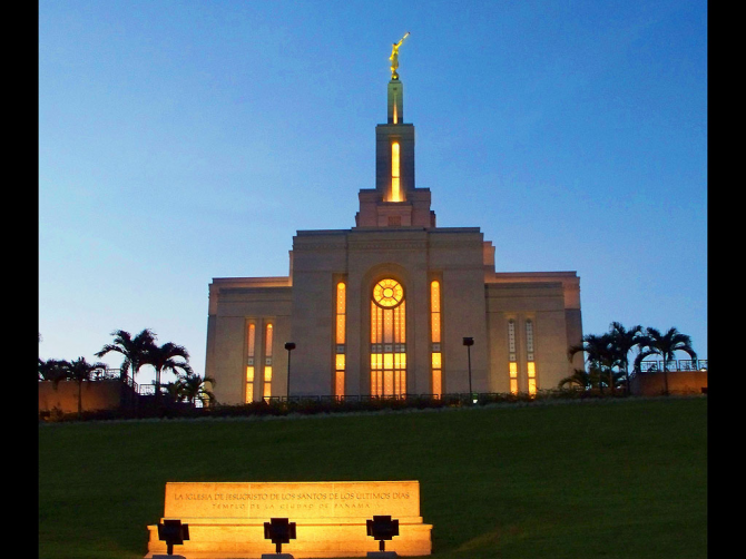 Panama City Temple (Mormon)