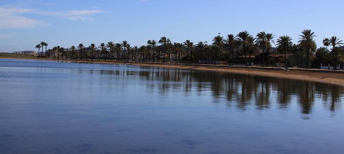 Mar de Cristal (Cartagena)