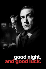 Доброй ночи и удачи