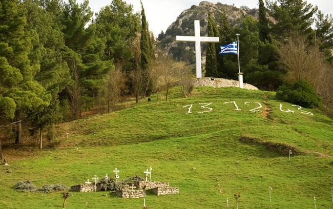 Kalavryta (Grèce)