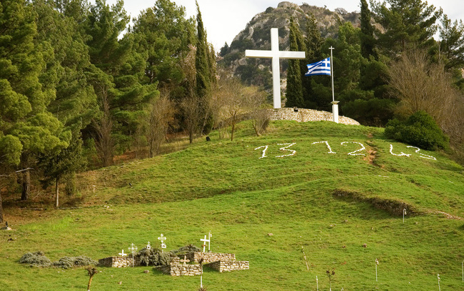 Kalavryta (Greece)