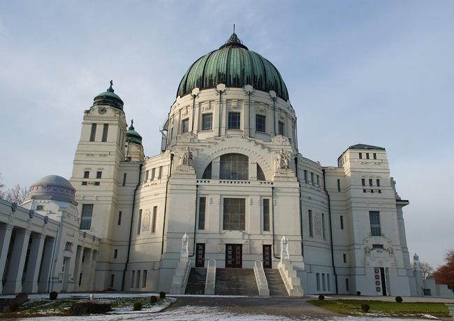 Zentralfriedhof (Autriche)
