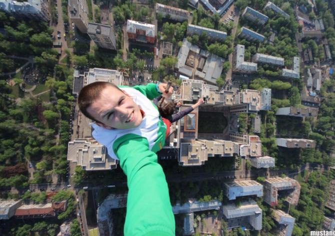 Selfie desde las alturas