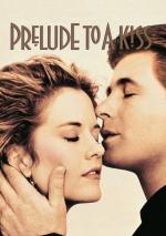 Прелюдия к поцелую