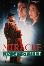 34丁目の奇跡