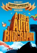 Автобиография лжеца