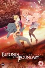 Beyond the Boundary: I'll Be Here - Future