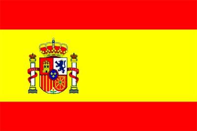 Гимн Испании.!