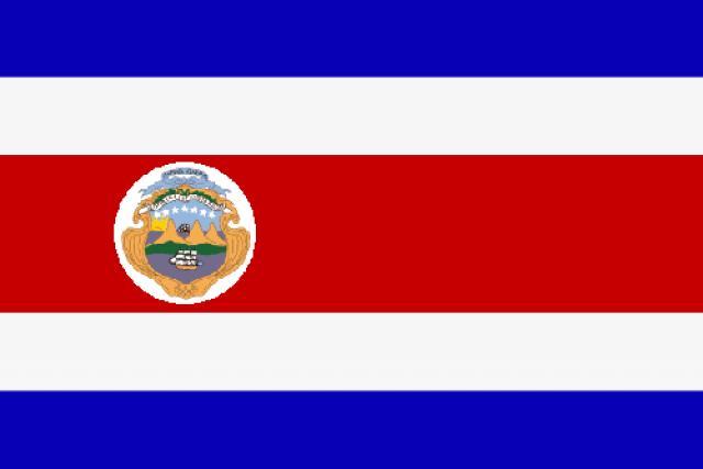 Гимн Коста-Рики.!