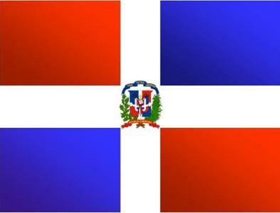 Гимн Доминиканской Республики!