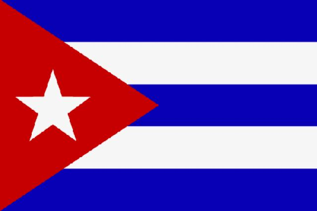 Гимн Кубы.!