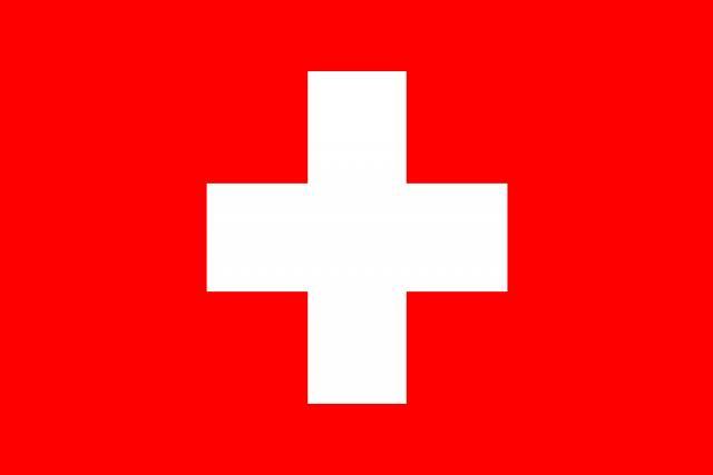 Гимн Швейцарии!