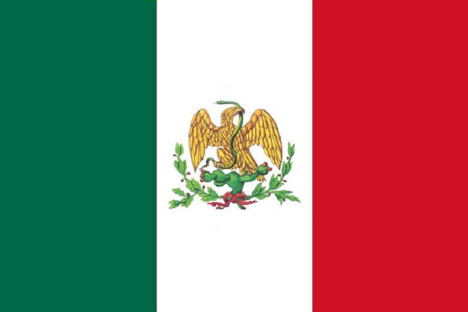 Гимн Мексики.!