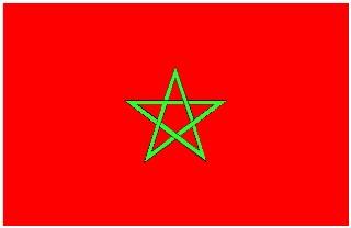 Гимн Марокко.!
