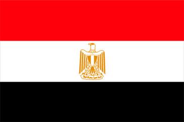 Гимн Египта.!