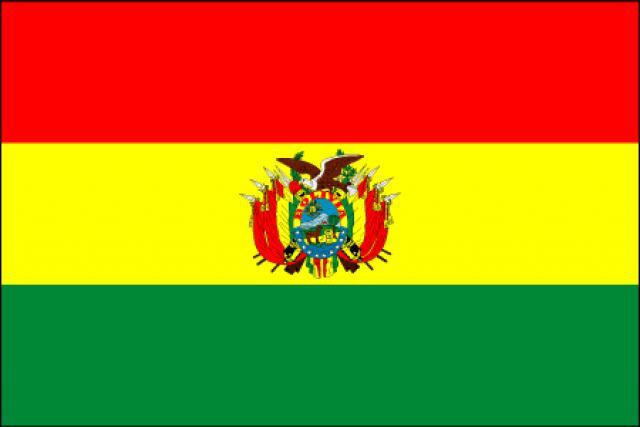 Государственный гимн Боливии!