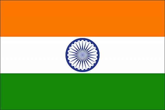 Гимн Индии.!