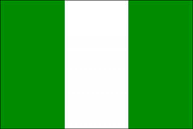 Государственный гимн Нигерии!