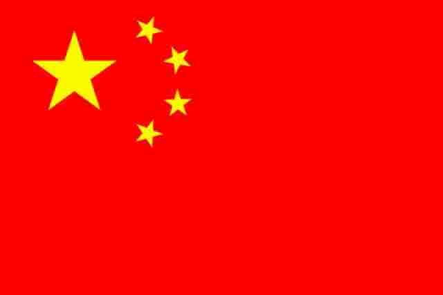 National Anthem Of China.!