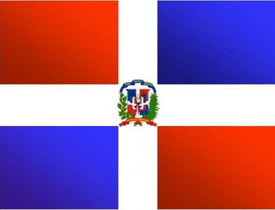 National Anthem Of Dominican.!