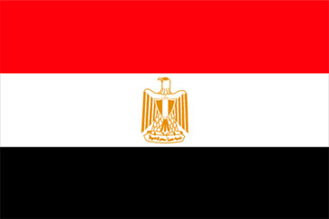 National Anthem Of Egypt.!